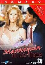 Mannequin 2-On the Move (dvd)
