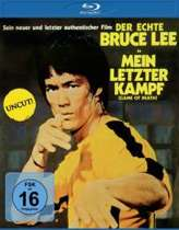 Bruce Lee: Game Of Death (1973) (blu-ray) (import)