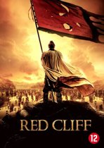 RED CLIFF /S DVD NL