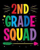 2nd Grade Squad: Teacher Appreciation Notebook Or Journal