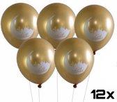 Eid Mubarak Deluxe Golden Ballonnenset | 12 stuks | Ramadan Feestdecoratie Eid Decoratie Chrome Ballonnen