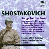 Shostakovich: Songs For
