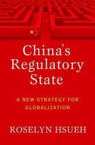 China's Regulatory State
