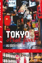 Streetfood - Tokyo Street Food