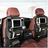 Luxe Autostoel Organizer met Tablethouder - Opbergsysteem