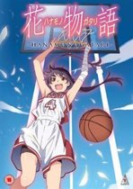 Hanamonogatari (import) (dvd)