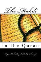 The Mahdi in the Quran