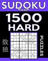 Sudoku Book 1,500 Hard Puzzles