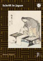 Schrift in Japan / druk Heruitgave