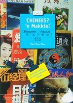 Chinees? 'n Makkie! 2