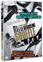 Le Deuxieme Souffle (1966) (Import) (dvd)