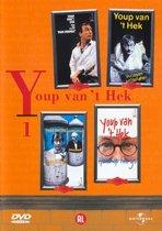 Oeuvre Youp van 't Hek - Volume 1 (2DVD)