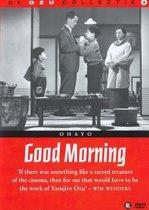 Good Morning (1959) (dvd)