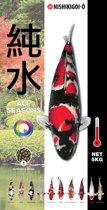 NISHIKIGOI-Ô NISHIKIGOI-Ô all seasons Visvoer 6mm 5 kg - Drijvend