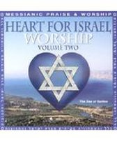 Heart For Isreal Vol.2