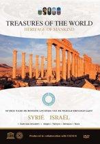 Treasures of the World - Syrië & Israël