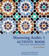 Mastering Arabic 1 Activity Book, Second Edition