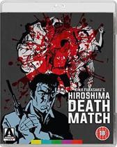 Yakuza Papers - Vol.2 (dvd)