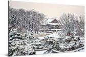 Changdeokgung in de winter geeft een mooi beeld Aluminium 30x20 cm - klein - Foto print op Aluminium (metaal wanddecoratie)
