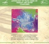 Anthology Of Piano Music By Russian