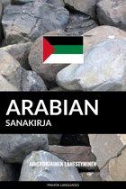 Arabian sanakirja: Aihepohjainen lähestyminen