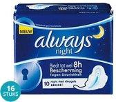 Always Maandverband Ultra Night Single Voordeelverpakking