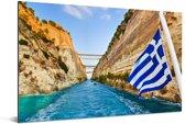 De Griekse vlag op een schip Aluminium 180x120 cm - Foto print op Aluminium (metaal wanddecoratie) XXL / Groot formaat!