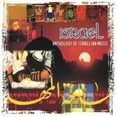 Anthology Of Israelian Music