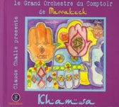 Khamsa: Presented by Claude Challe