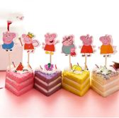 cocktailprikkers Peppa Pig - cocktail prikkertjes cupcake toppers - 12 stuks