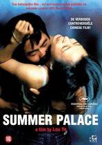 Summer Palace (dvd)