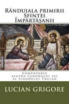 Randuiala Primirii Sfintei Impartasanii