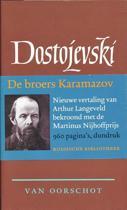 De Russische bibliotheek 9 - Verzamelde werken 9 De broers Karamazov