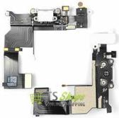 Apple iPhone 5S Dock Connector Charging Port + Headphone Jack Flex Cable White