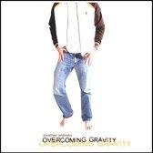 Overcoming Gravity