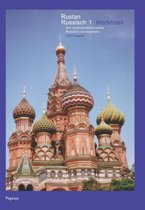Ruslan Russisch 1 Werkboek