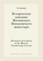 Historical Description of the Moscow Novodevichy Convent