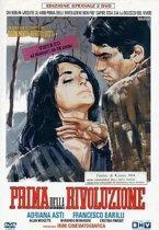 Prima della Rivoluzione (1964) (import) (dvd)