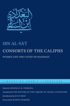 Consorts of the Caliphs