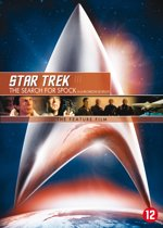 STAR TREK 3: THE SEARCH FOR SPOCK (D/F)