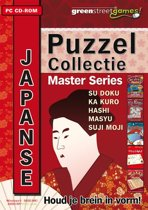 MSL Japanse Puzzel Collection, Windows