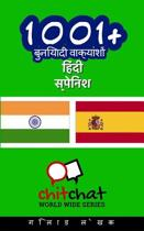 1001+ Basic Phrases Hindi - Spanish