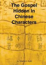 The Gospel Hidden in Chinese Characters