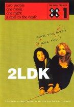 2Ldk (dvd)