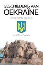 Geschiedenis van Oekraïne