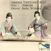 Japanese Traditional Music. Kokusai
