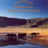 Mongolia: Traditional Son