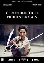 PRESTIGE COLLECTION: CROUCHING TIGER, HI