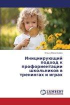 Initsiiruyushchiy Podkhod K Proforientatsii Shkol'nikov V Treningakh I Igrakh