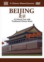 Travelogue - Beijing
